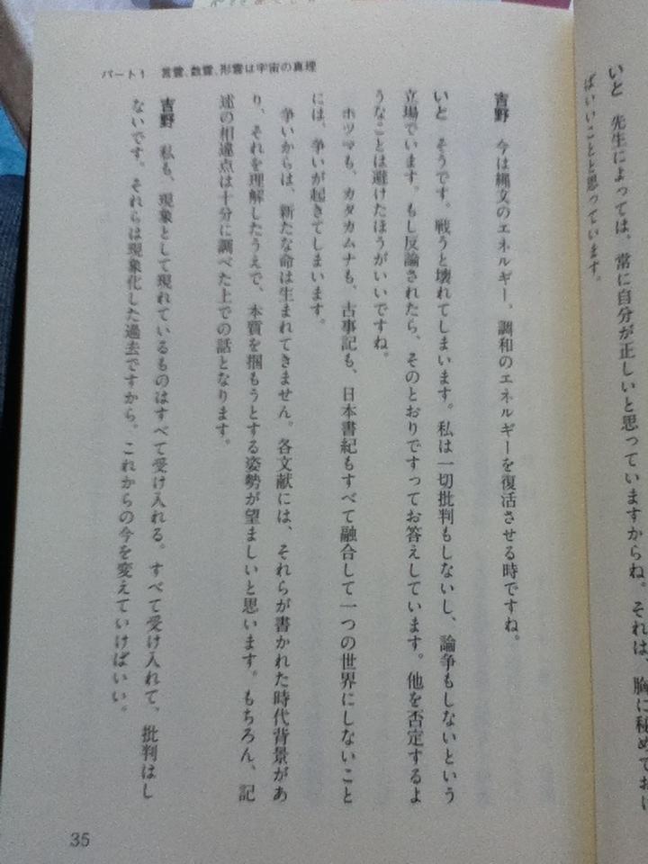 f:id:uta_stream:20201209150132j:plain