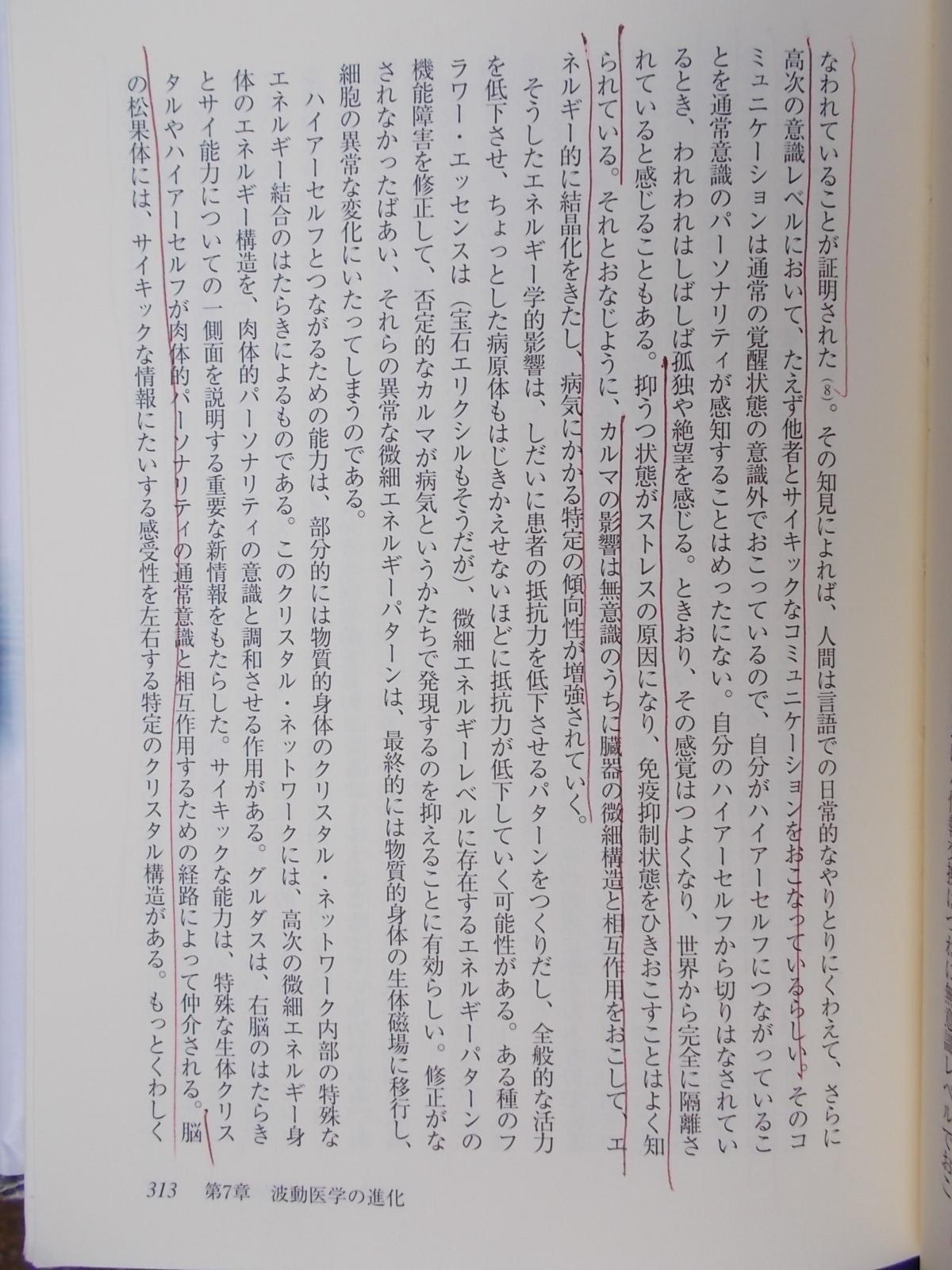 f:id:uta_stream:20201213144843j:plain