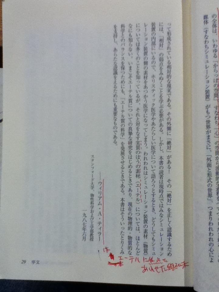 f:id:uta_stream:20201215140025j:plain