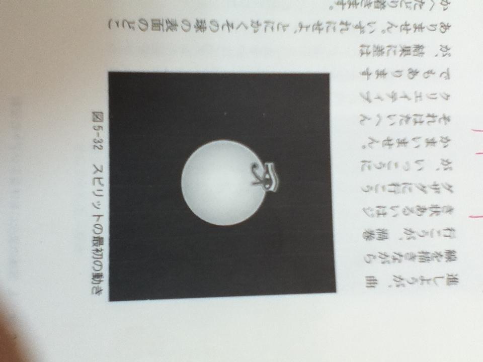 f:id:uta_stream:20201217173243j:plain