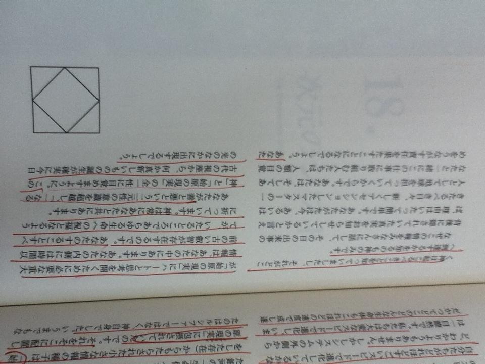 f:id:uta_stream:20201217174801j:plain