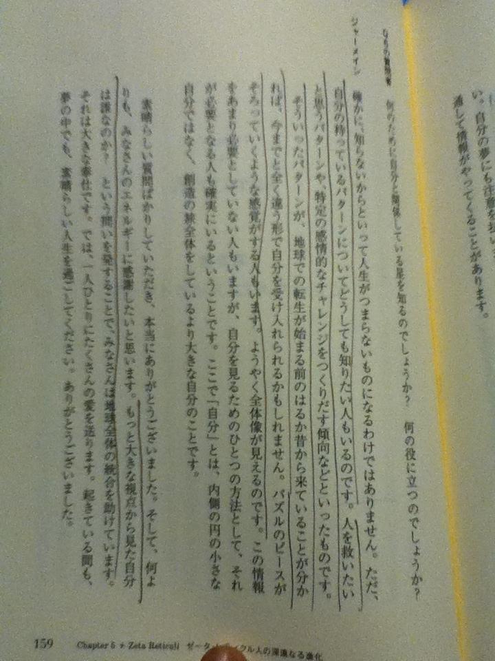 f:id:uta_stream:20201228200833j:plain