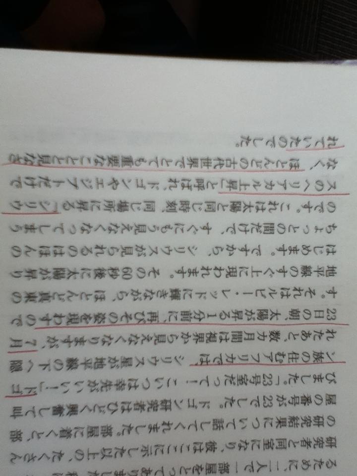f:id:uta_stream:20210106140710j:plain