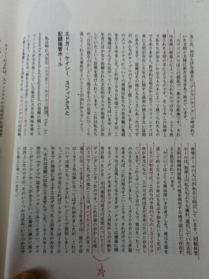 f:id:uta_stream:20210106140728j:plain