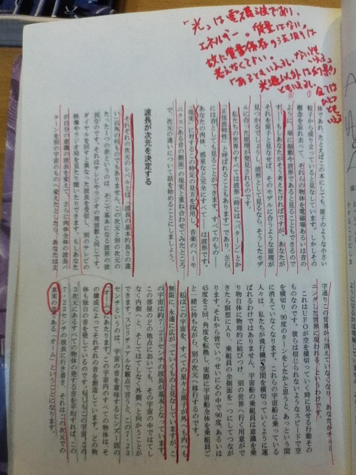 f:id:uta_stream:20210106161014j:plain