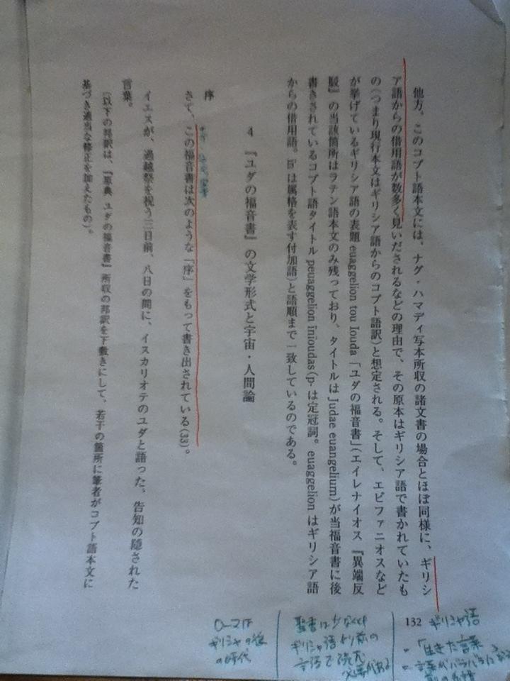 f:id:uta_stream:20210108131148j:plain