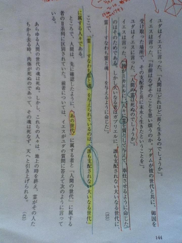 f:id:uta_stream:20210108135133j:plain
