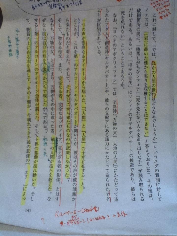 f:id:uta_stream:20210108135137j:plain