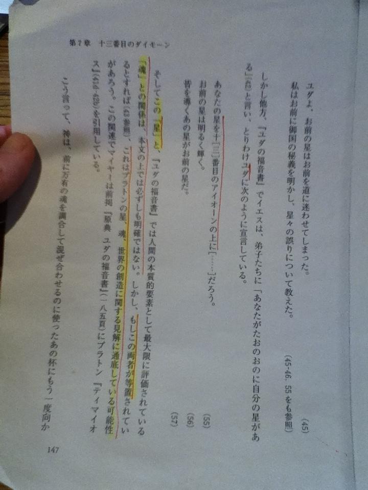 f:id:uta_stream:20210108135143j:plain
