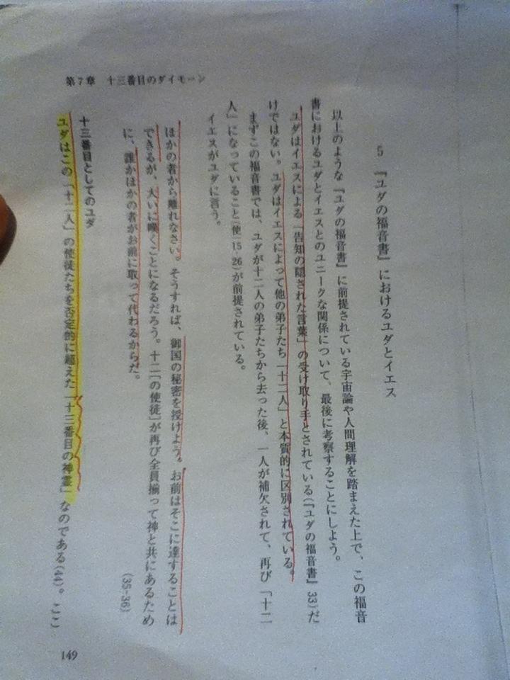 f:id:uta_stream:20210108144717j:plain