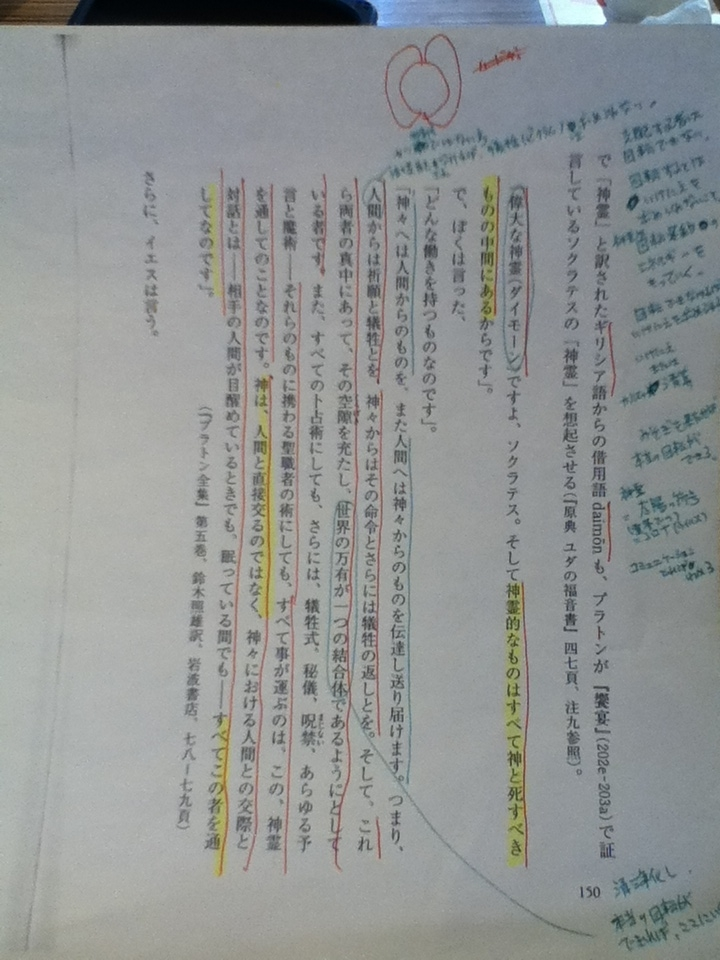 f:id:uta_stream:20210108144720j:plain