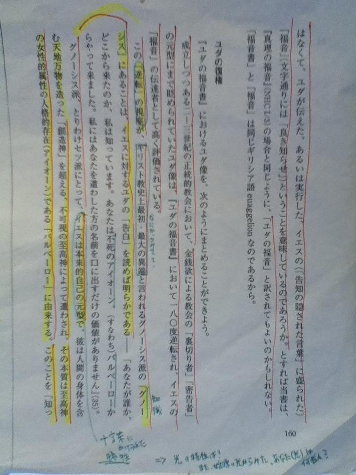 f:id:uta_stream:20210108144759j:plain