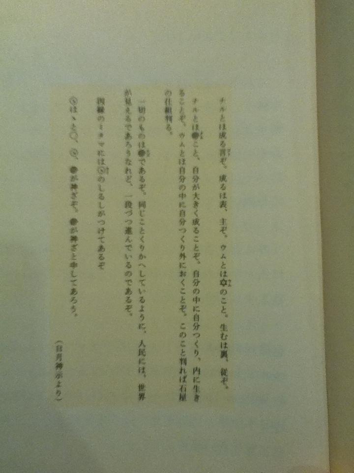 f:id:uta_stream:20210108152916j:plain