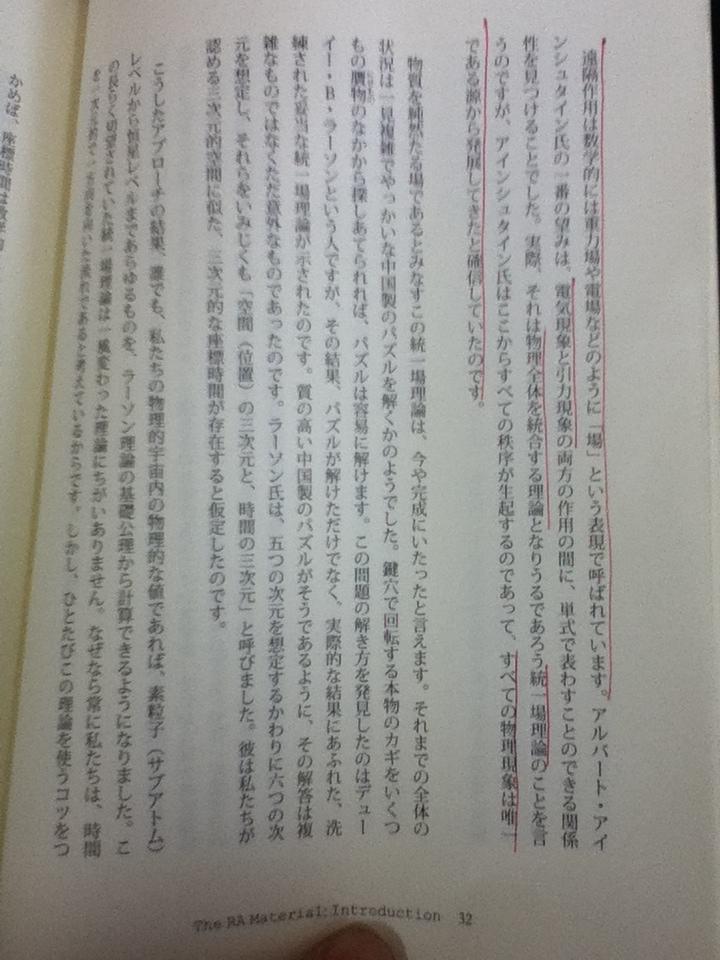 f:id:uta_stream:20210130125907j:plain