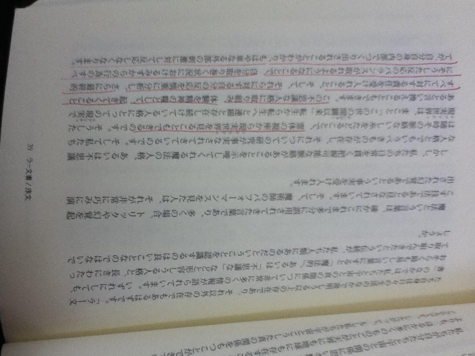 f:id:uta_stream:20210130125917j:plain