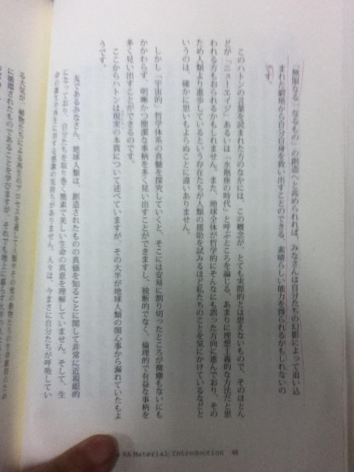 f:id:uta_stream:20210130205514j:plain