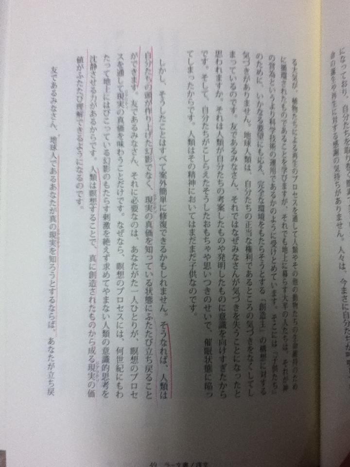 f:id:uta_stream:20210130205518j:plain