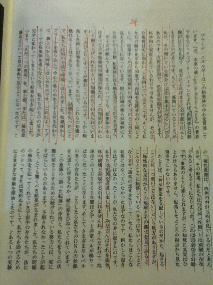 f:id:uta_stream:20210131195707j:plain
