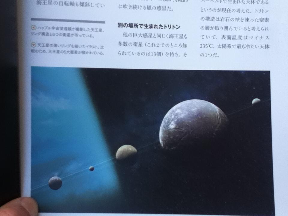 f:id:uta_stream:20210209112120j:plain
