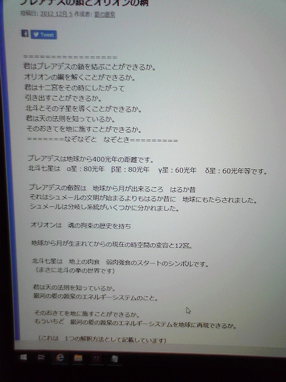 f:id:uta_stream:20210311102650j:plain