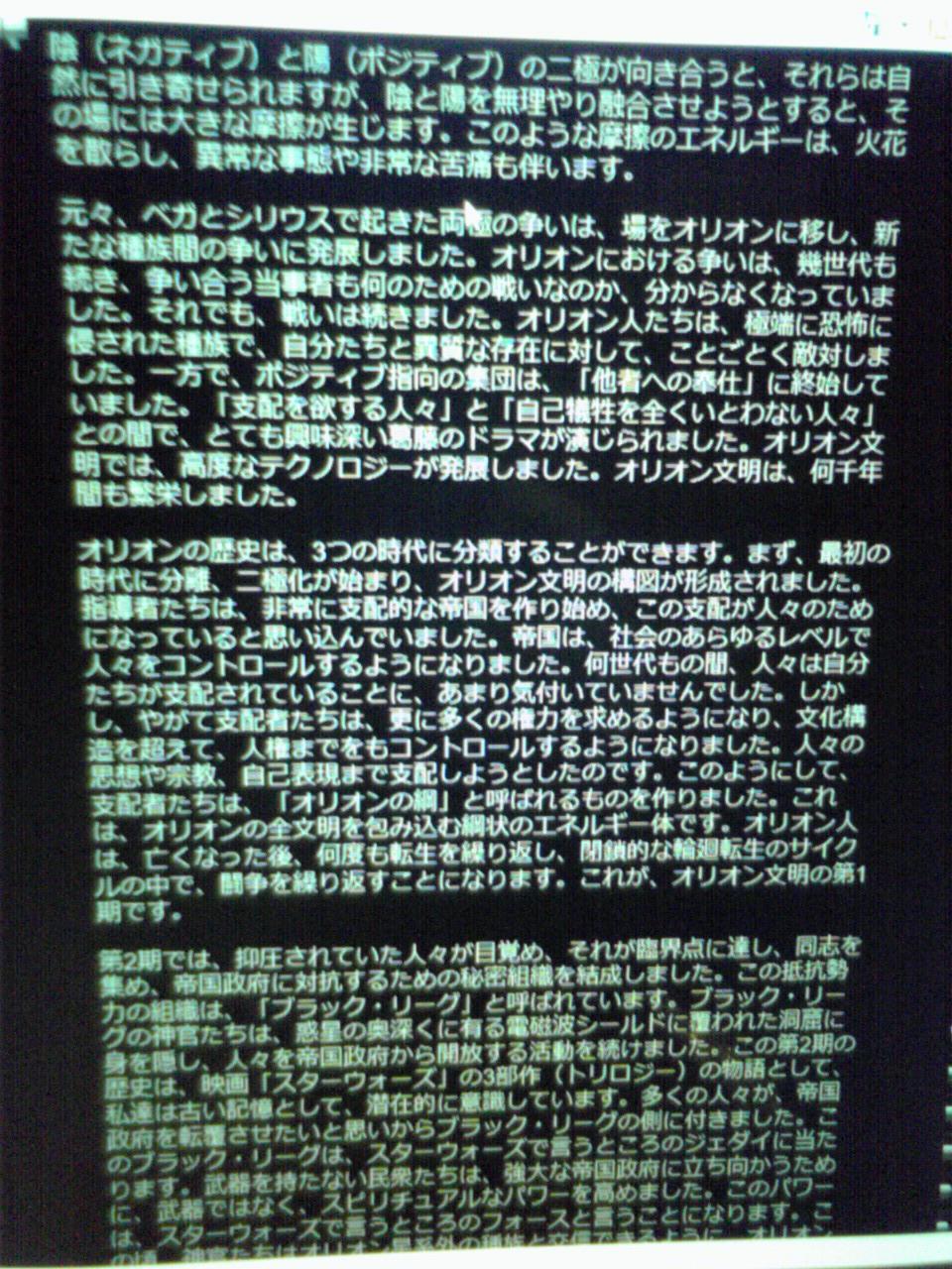 f:id:uta_stream:20210311102653j:plain