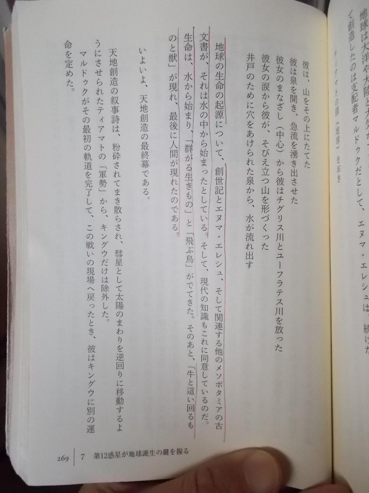 f:id:uta_stream:20210329173519j:plain