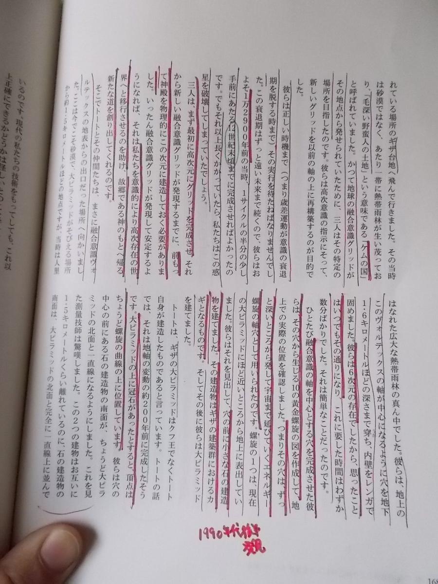 f:id:uta_stream:20210329174806j:plain