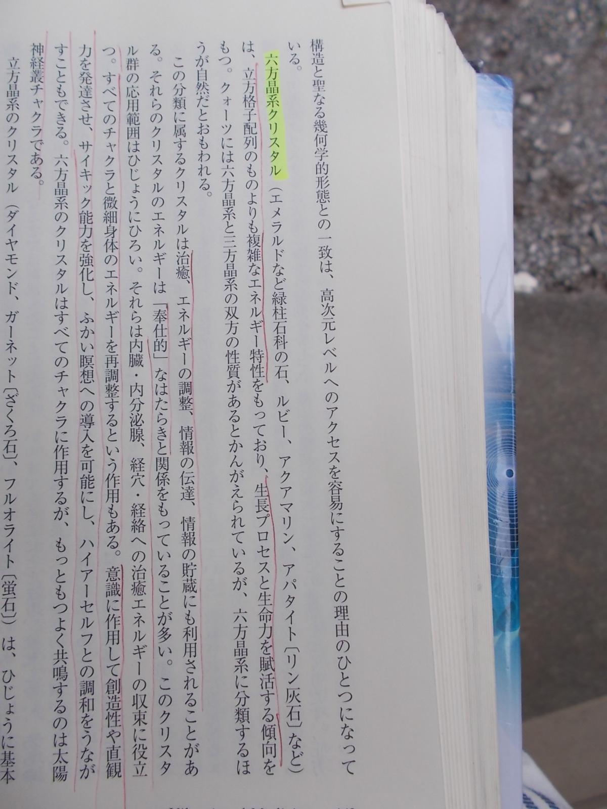 f:id:uta_stream:20210401113308j:plain