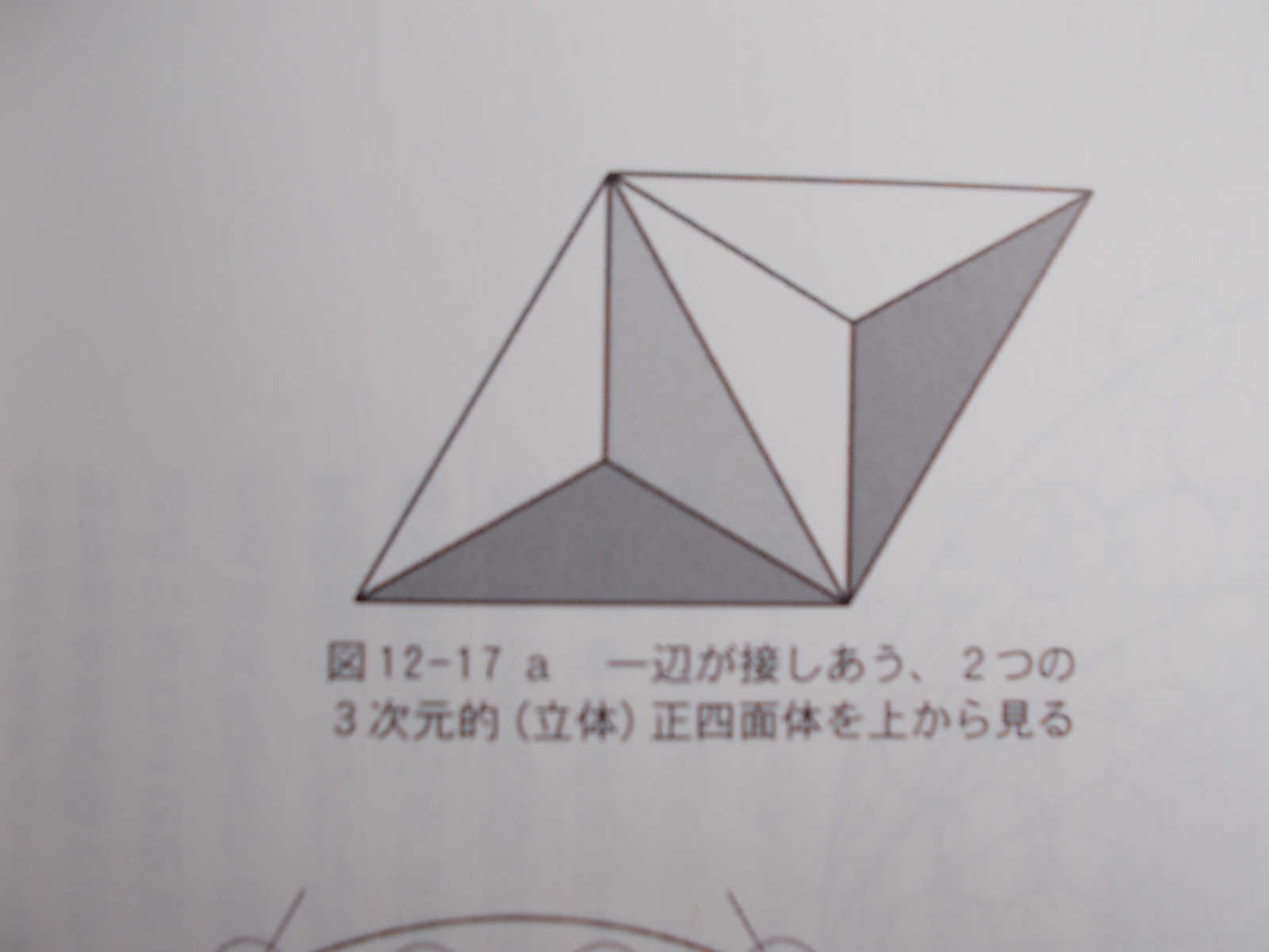 f:id:uta_stream:20210401113339j:plain