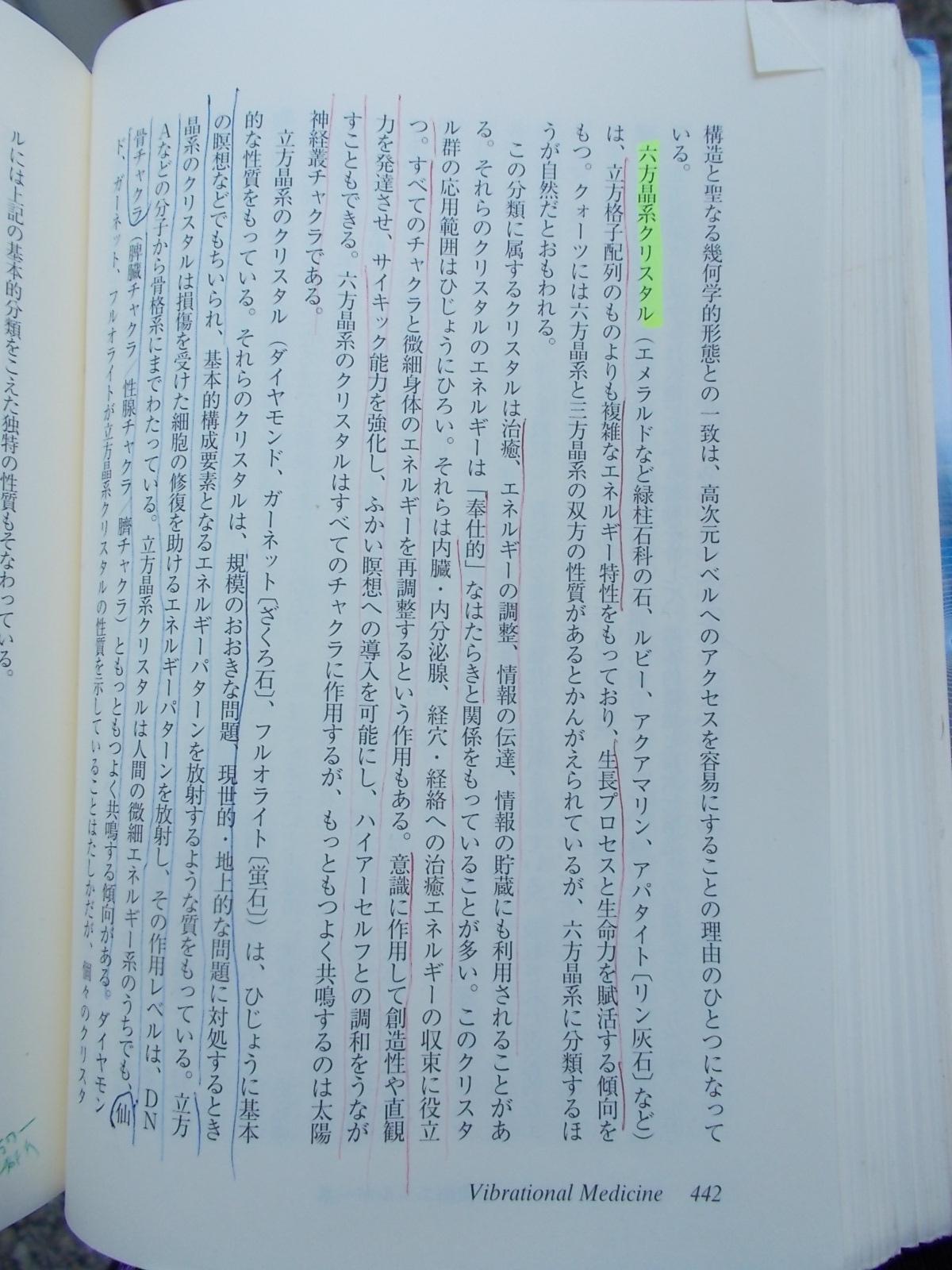 f:id:uta_stream:20210525114016j:plain