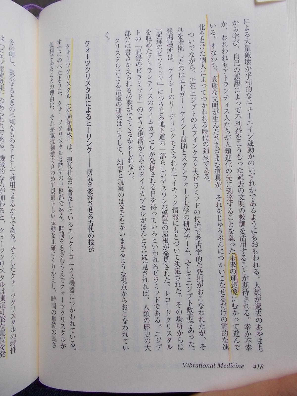 f:id:uta_stream:20210526170551j:plain