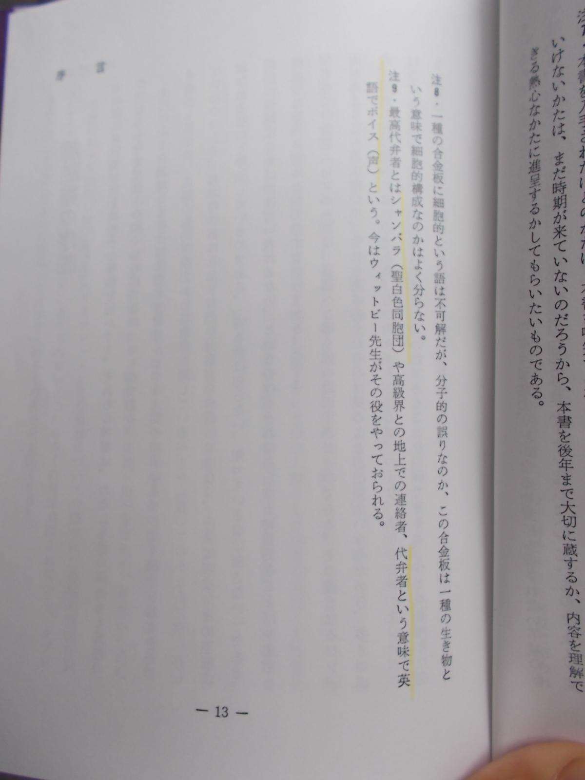f:id:uta_stream:20210530090606j:plain