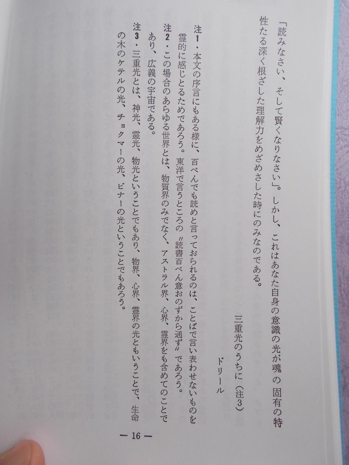 f:id:uta_stream:20210530090632j:plain