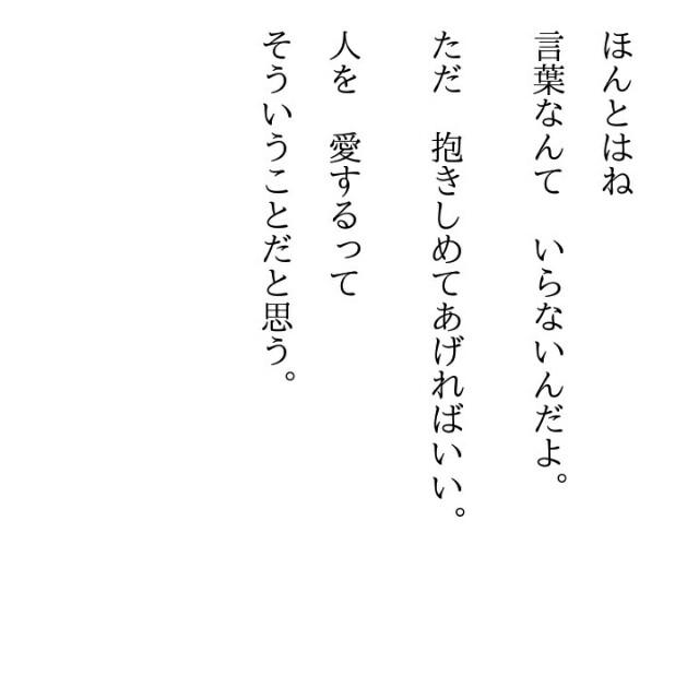 f:id:utabukuma:20180518183718j:image