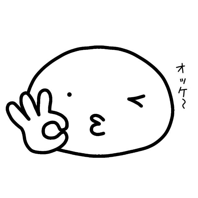 f:id:utabukuma:20180518200514j:image