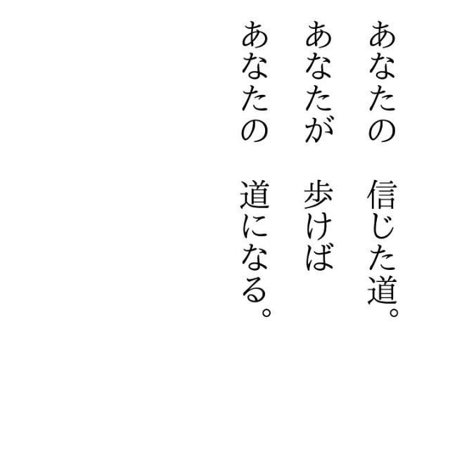 f:id:utabukuma:20180519173406j:image