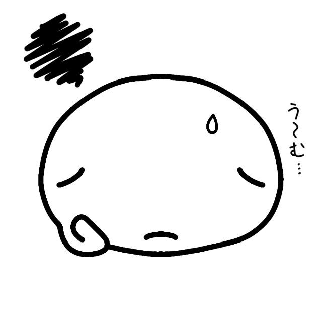 f:id:utabukuma:20180519203715j:image