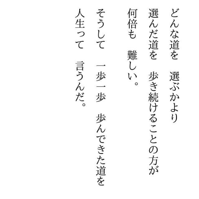 f:id:utabukuma:20180520172722j:image