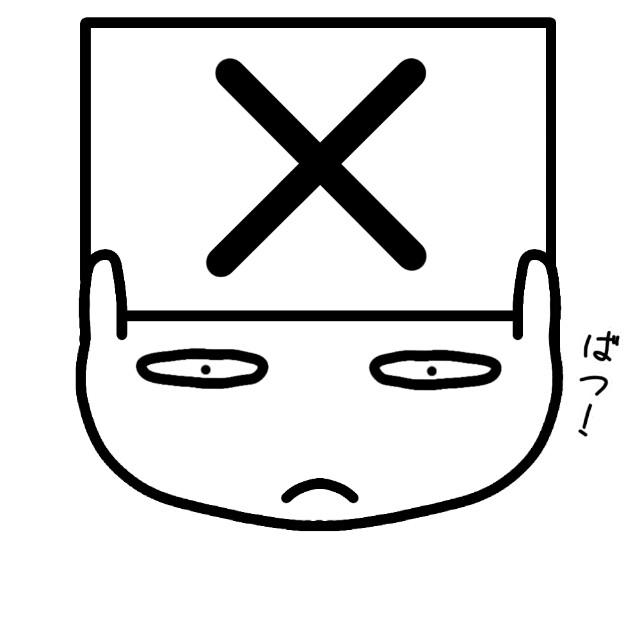 f:id:utabukuma:20180612180134j:image