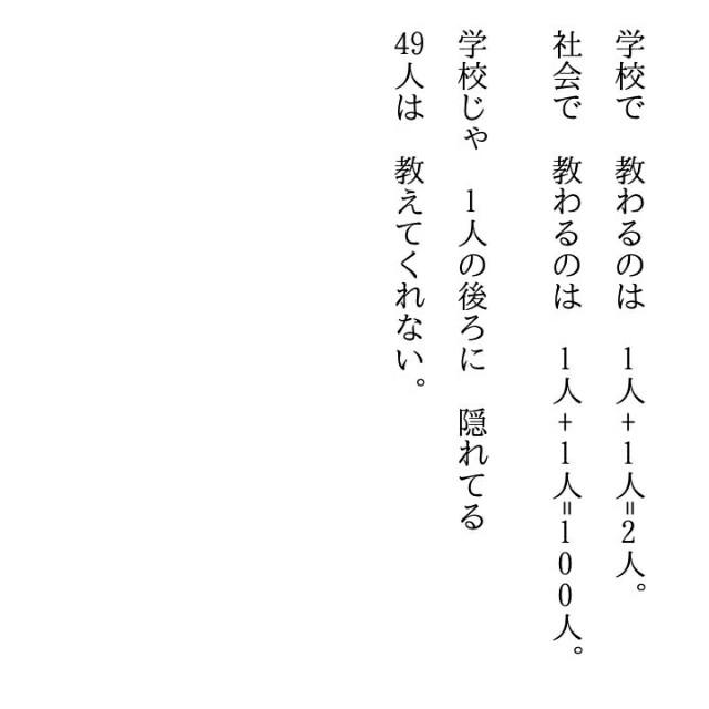 f:id:utabukuma:20180706172140j:image