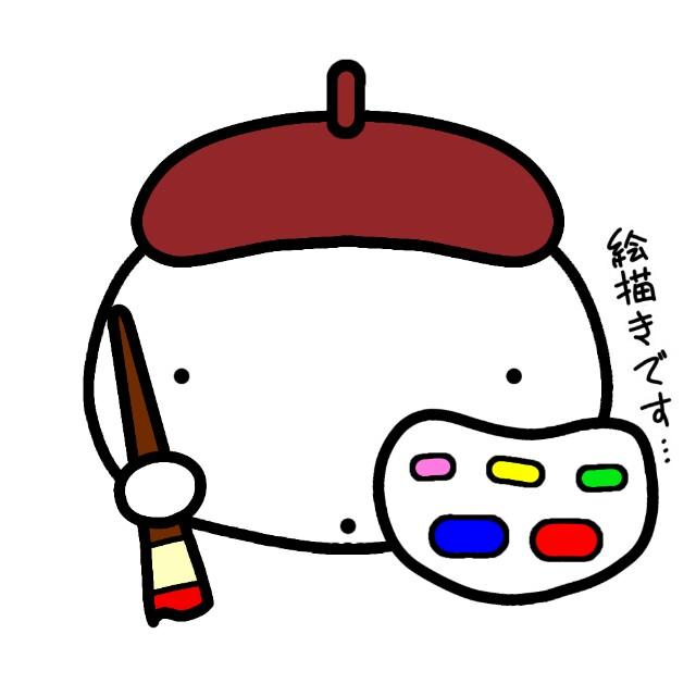 f:id:utabukuma:20180706175637j:image