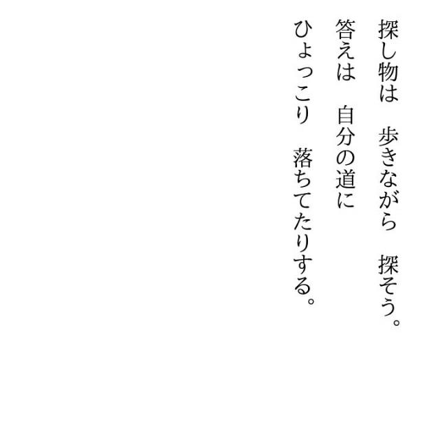f:id:utabukuma:20180709170601j:image