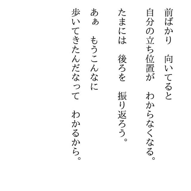 f:id:utabukuma:20180711170714j:image