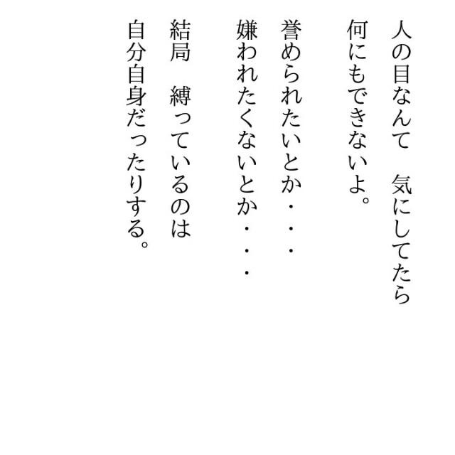 f:id:utabukuma:20180712165814j:image