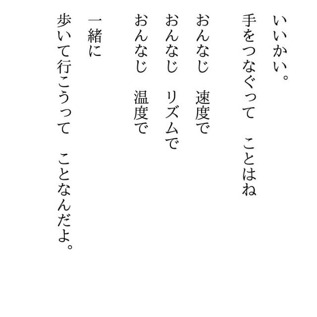 f:id:utabukuma:20180721171400j:image