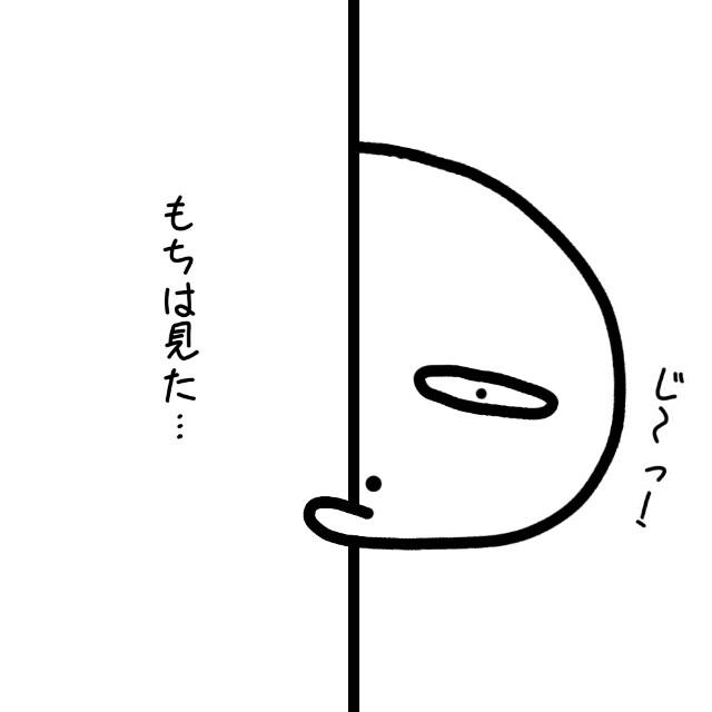 f:id:utabukuma:20180721175244j:image