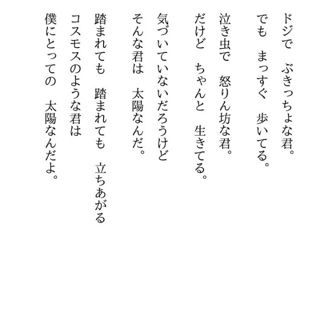 f:id:utabukuma:20180722172247j:image