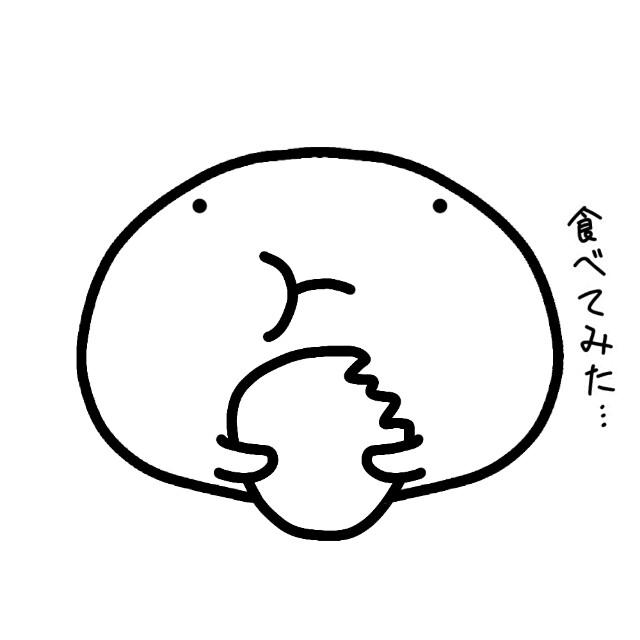 f:id:utabukuma:20180920170838j:image