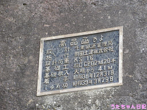 190815a03.jpg