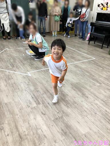 f:id:utachan0831:20191117214037j:plain